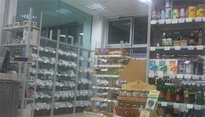 Biljna apoteka na Voždovcu
