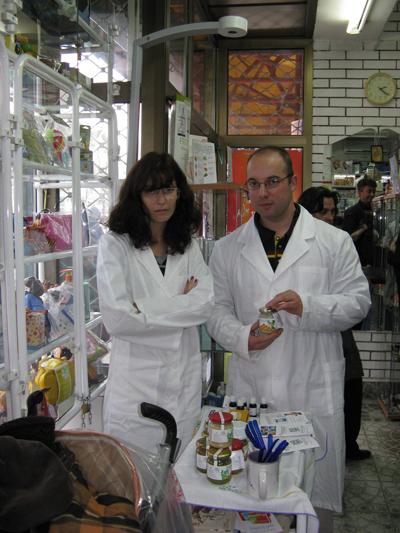 promocija u apoteci Janković